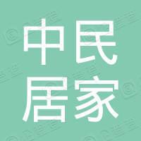 中民居家养老产业有限公司