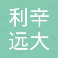 利辛县远大机动车驾驶员培训有限责任公司
