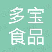 海南省文昌市多宝食品厂