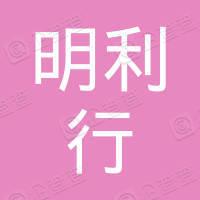 阳江汽车站附属修制厂香港明利行有限公司进口汽车机
