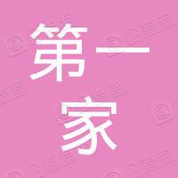 南江县槐树第一家乡村酒店
