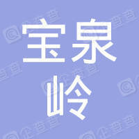 黑龙江宝泉岭农垦桂荣联通营业厅