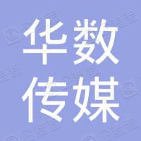 杭州华数传媒电视网络有限公司