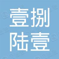 共创壹捌陆壹(天津)科技有限公司