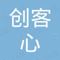 深圳创客心伙伴实业有限公司
