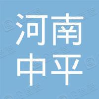 河南中平新材料科技集团有限公司