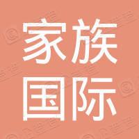 广东罗良仁科技集团有限公司