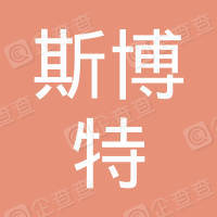 斯博特(天津)自行车有限公司