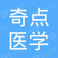 湖南奇点医学科研有限公司