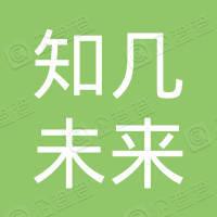 四川知几未来生命科技集团有限公司