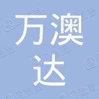 鸿途国际通用航空(深圳)有限公司