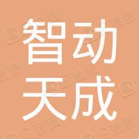 湖南灵泽建筑工程有限公司