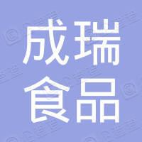 中良美裕有机谷物制品(北京)有限公司