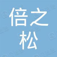 东莞市正念智能科技有限公司