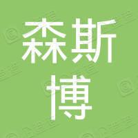 重庆市刘湘渝科技有限公司