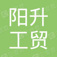 重庆阳升工贸发展有限公司东禾田源度假村