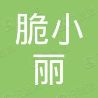 重庆圈了福商贸有限公司