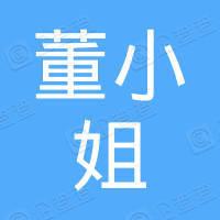 宁波董小姐网络科技有限公司