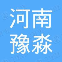 河南豫淼人力资源服务有限公司