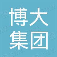 山西博大集团寿阳京鲁煤业有限责任公司