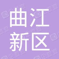 西安曲江新区(大明宫)张梅面馆