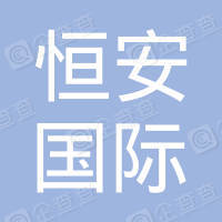 连云港赣榆恒安国际大酒店有限公司