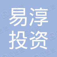 深圳卓易嵘投资中心(有限合伙)