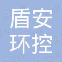 江苏盾安环控系统有限公司