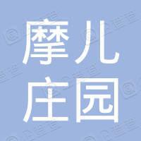 万荣县城镇摩儿庄园童装店