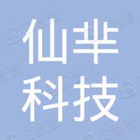 甲霸霸(上海)科技有限公司