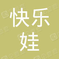 北京世纪快乐娃科贸有限公司