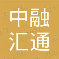 安徽中融汇通电子商务有限公司