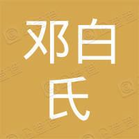 上海罗维邓白氏营销服务有限公司