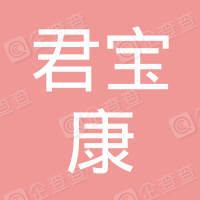浙江君宝康食品有限公司