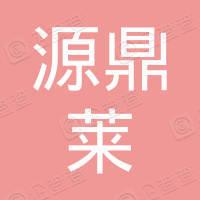 苏州天颂企业管理有限公司