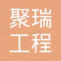 柳江县顺天易贸易有限公司