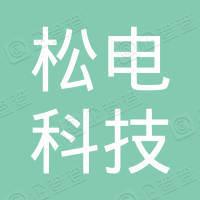 东洋空调(深圳)有限公司