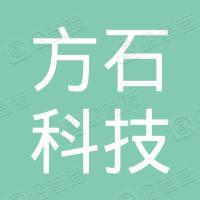 苏州方石科技有限公司
