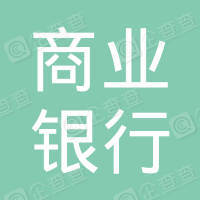 江西永丰农村商业银行股份有限公司