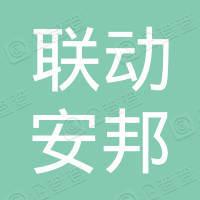 顺联动力(杭州)企业管理有限公司