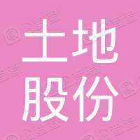 公安县狮子口镇法华寺土地股份合作社