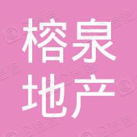 中惠(南京)房地产开发有限公司
