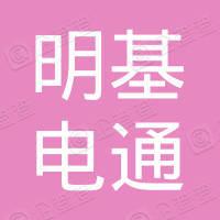 明基电通科技(上海)有限公司苏州第一分公司