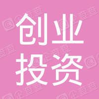 筠连县创业投资有限公司