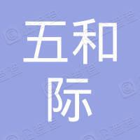 上海五和际软件信息有限公司