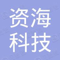 黑龙江资??萍技殴煞萦邢薰? style=