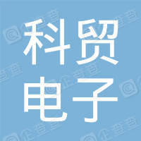 北京中关村科贸电子城有限公司