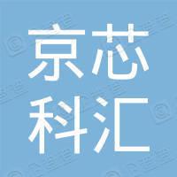 深圳市財享道互聯網科技有限公司