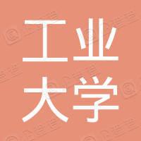辽宁工业大学科技园有限公司