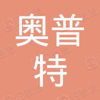 杭州奥普特光学有限公司